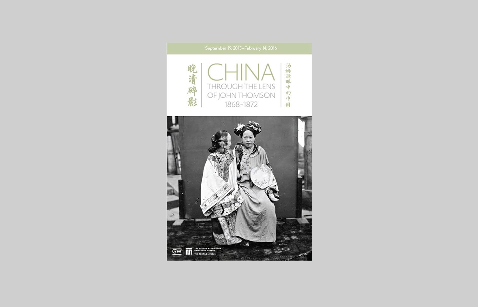 China Through the Lens of John Thomson