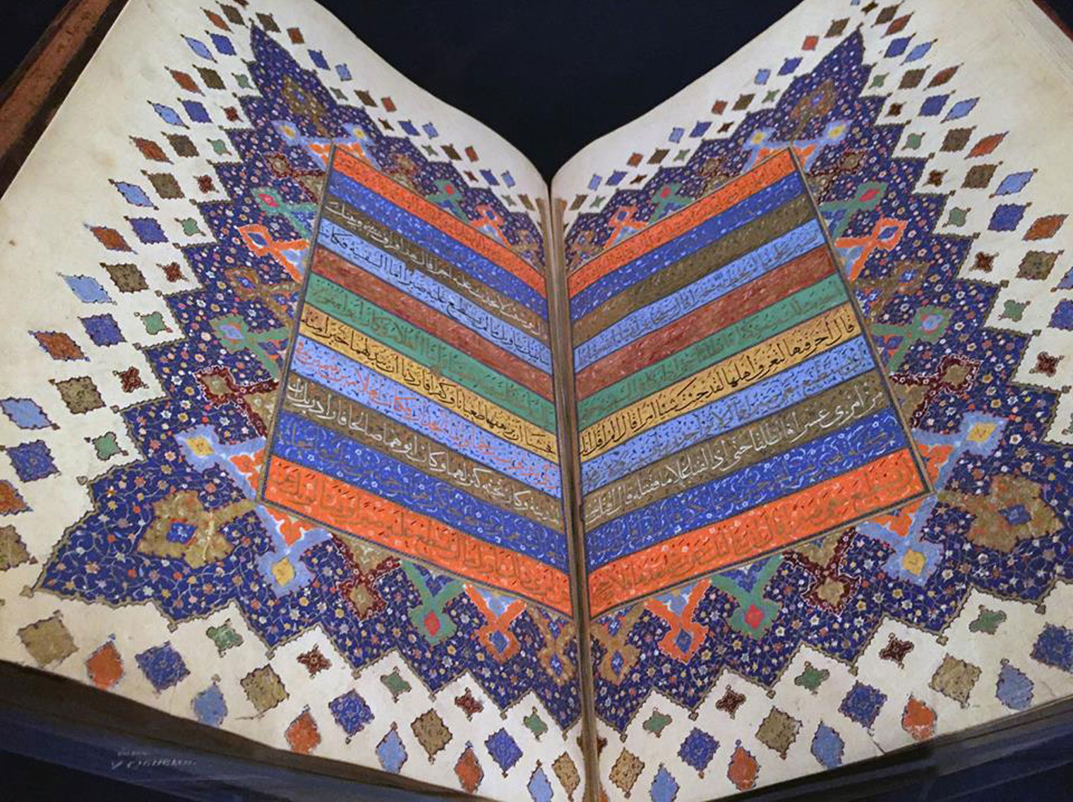 Art of the Qur'an