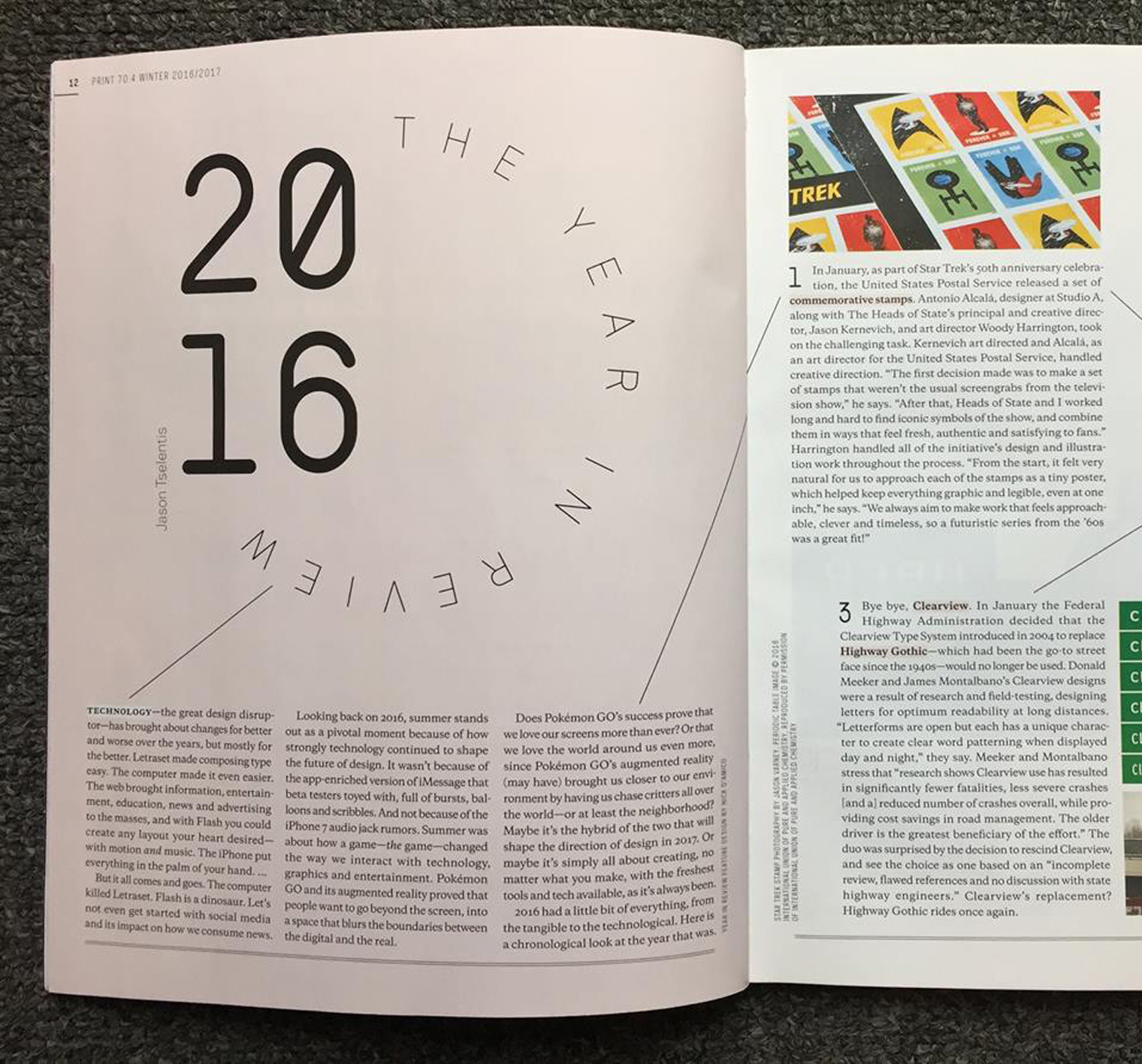 2017 Print Regional Design Annual