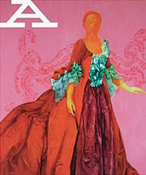 Thumbnail image of the cover of an Athenaeum brochure for the Northern Virginia Fine Arts Association fearturing the visual identity